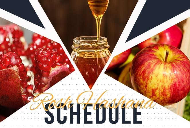 Rosh Hashana Schedule Top.jpg