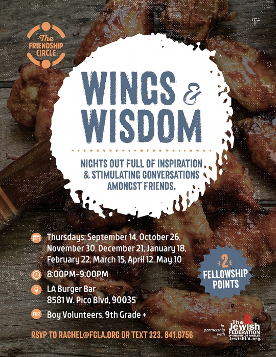 wings and wisdom flyer 2017-18.jpg