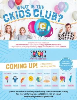 CKids Club 5778 flyer-page-001.jpg