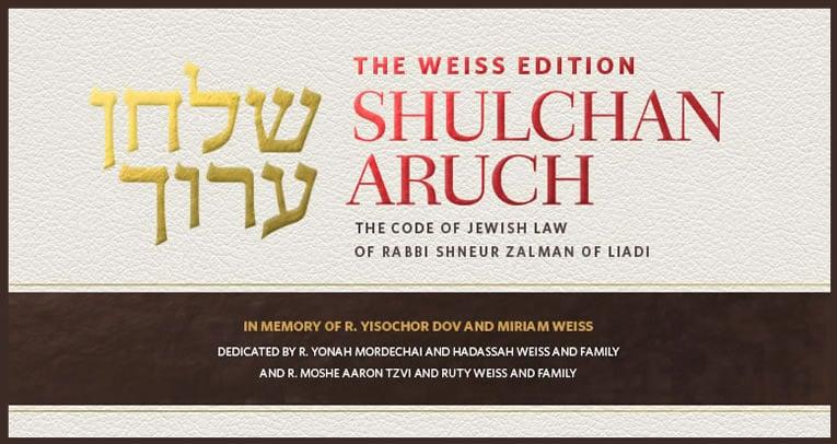 Shulchan Aruch Pdf