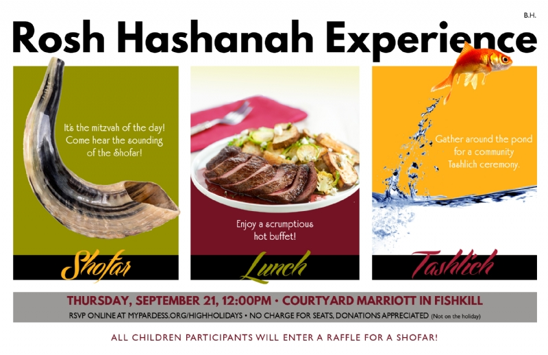 Rosh Hashana 5778 _FINAL_Page_1.jpg