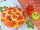 Honey Apple Challah Workshop