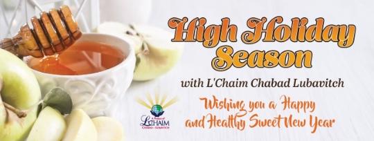 High Holidays 2018 ~ 5779 - L'Chaim