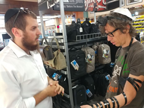 An Impromptu Bar Mitzvah in a Camera Shop