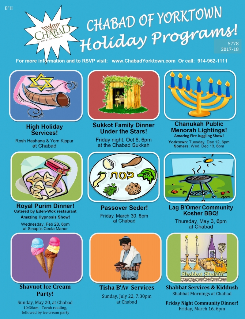 chabad Holiday programs - 5778 calender.jpg