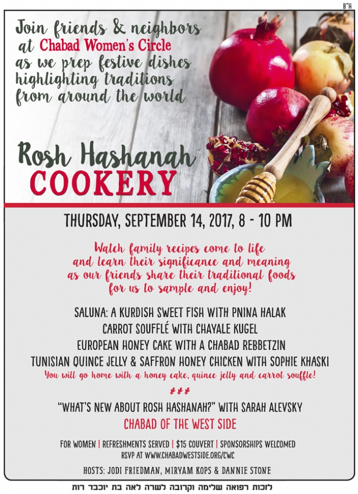 ROSH-HASHANAH-cookery.jpg
