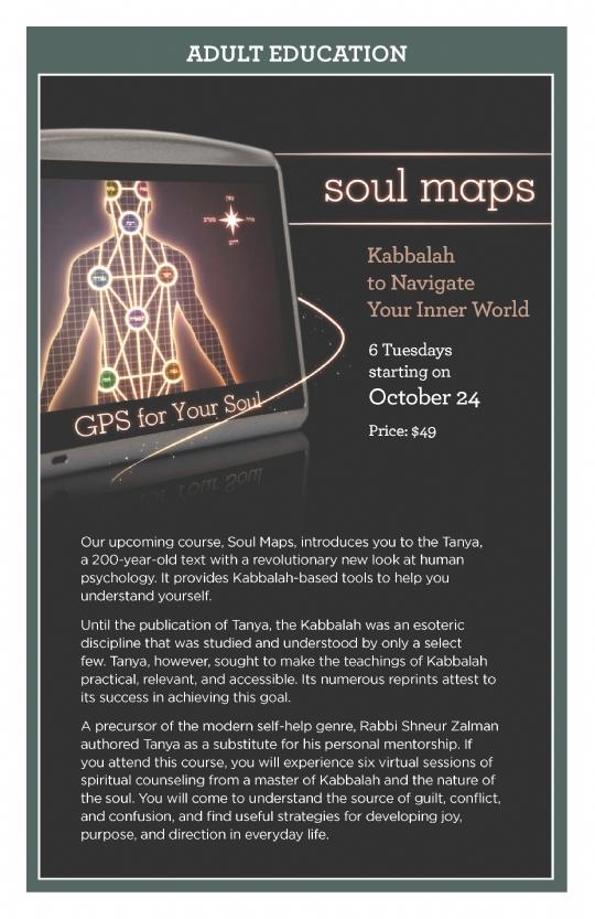 Soul Maps 2018.jpg