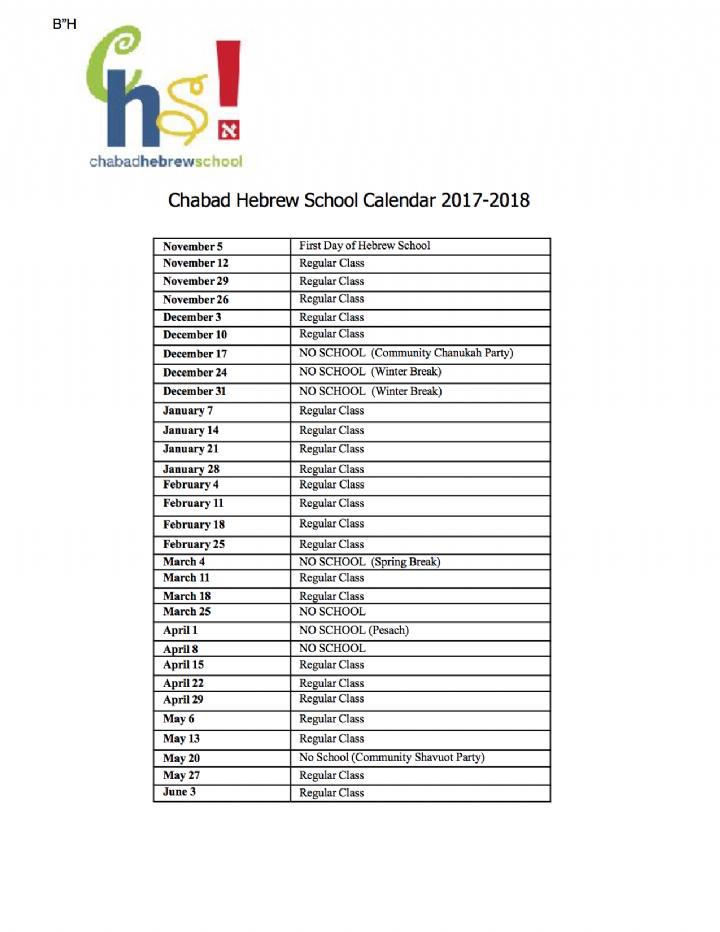 Calendar 2017-18.png