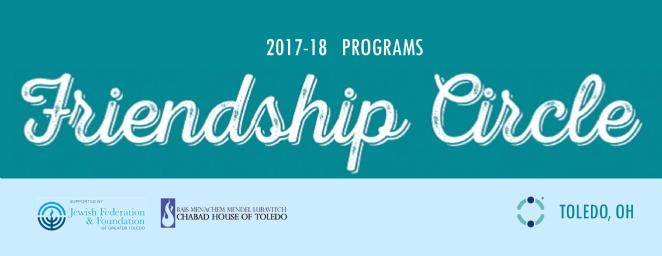 FC Programs banner.png