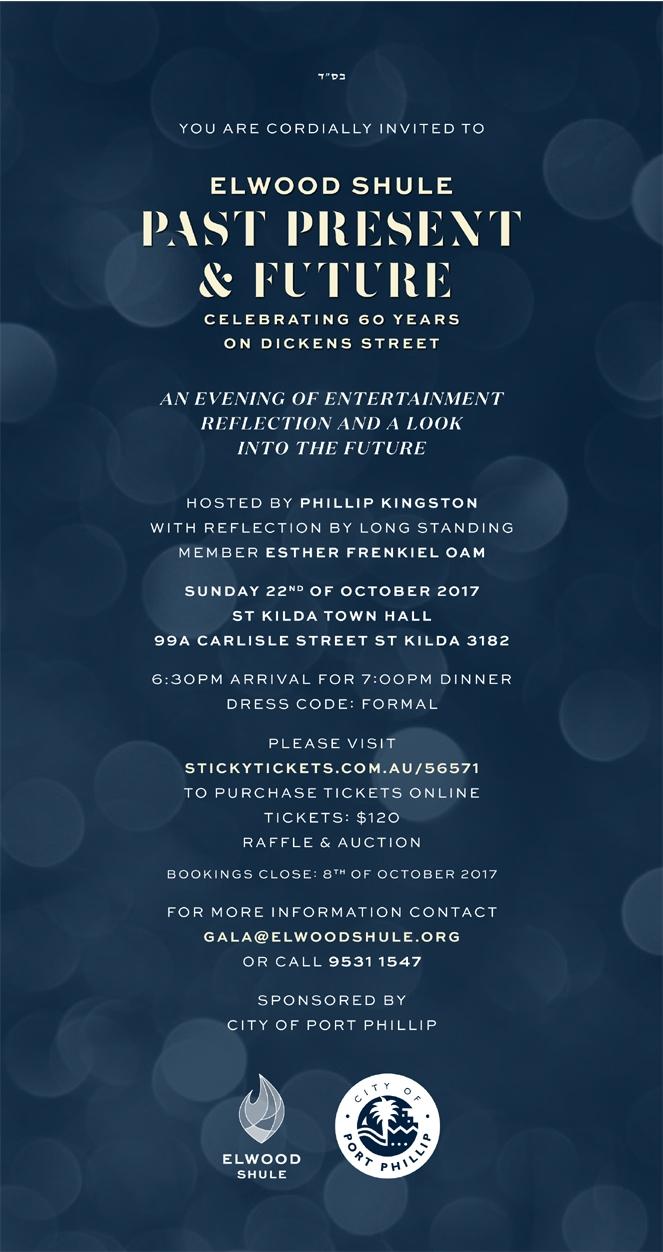 Gala invite web.jpg