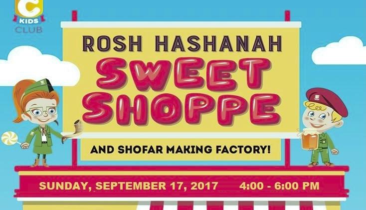 Shofar Sweet Shoppe Banner.jpg