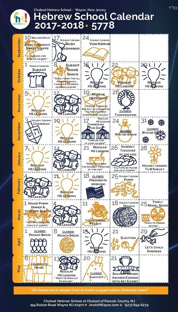 Hebrew school Calendar 2017-page-001.jpg
