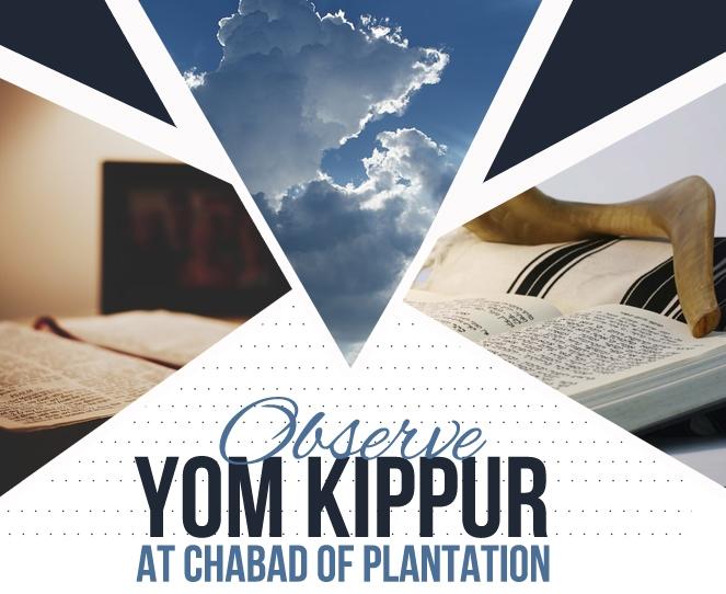 Yom Kippur Top.jpg