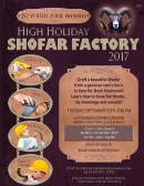 Shofar Factory 2017