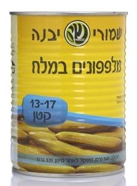 pickles brine.jpg