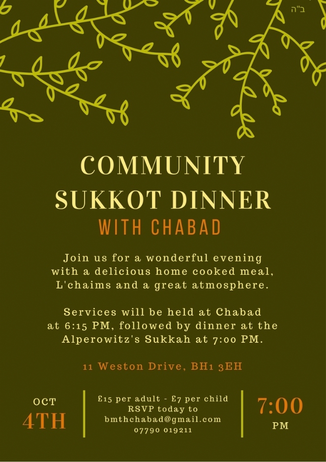 Sukkot dinner advert 2017.jpg