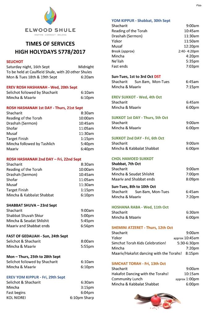 Services Schedule HH 5778 2017.jpg