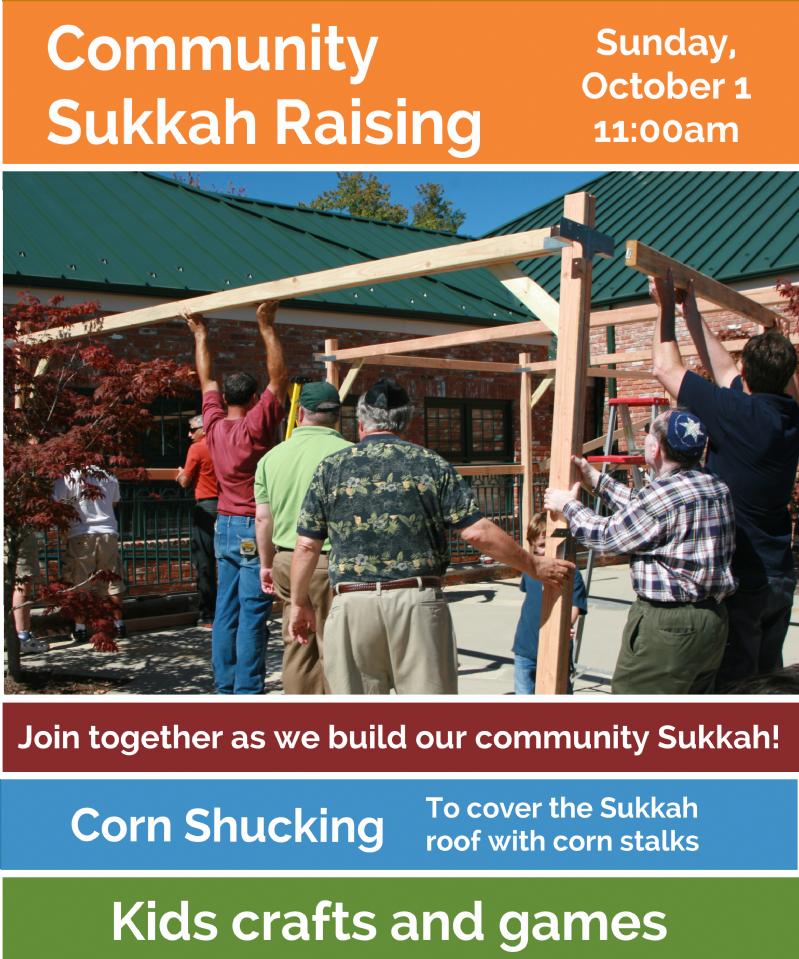 Sukkah Build 2017.png