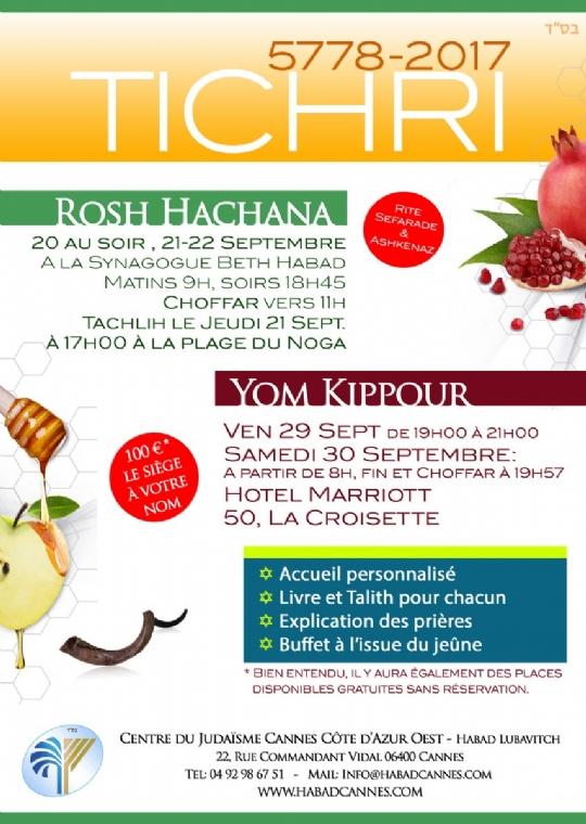 Affiche RH & Kippour [1600x1200].jpg