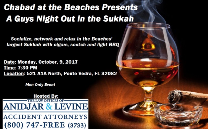 Chabad Beaches Cigar Night Flyer.png