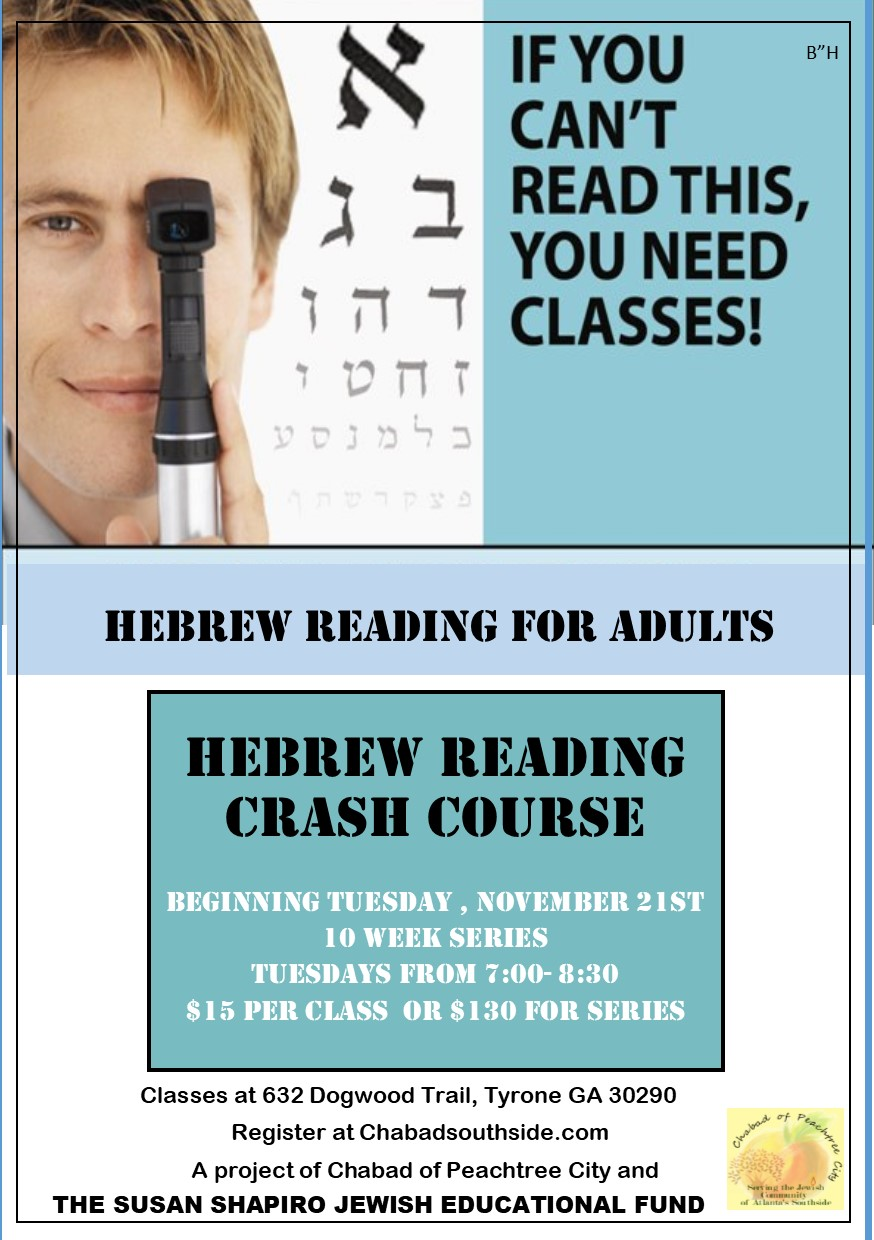 Hebrew Reading for Adults.jpg