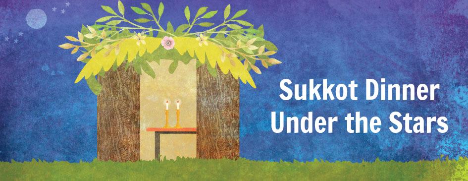 Sukkot Banner.jpg