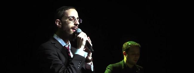 Jewish Music: Nigun Avinu Malkeinu with Simche Friedman