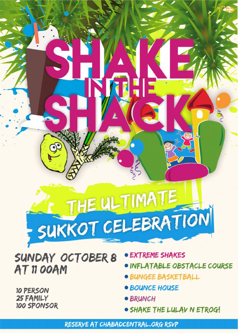 Shake Shack flyer.png