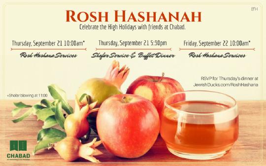 Rosh Hashana 17 (2).png