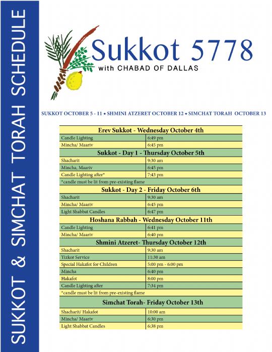 sukkot st schedule 5778.png