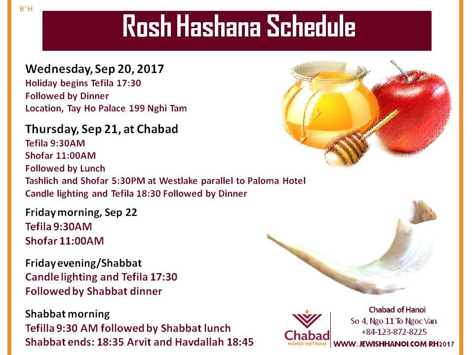 Rosh hashana hebrew.JPG