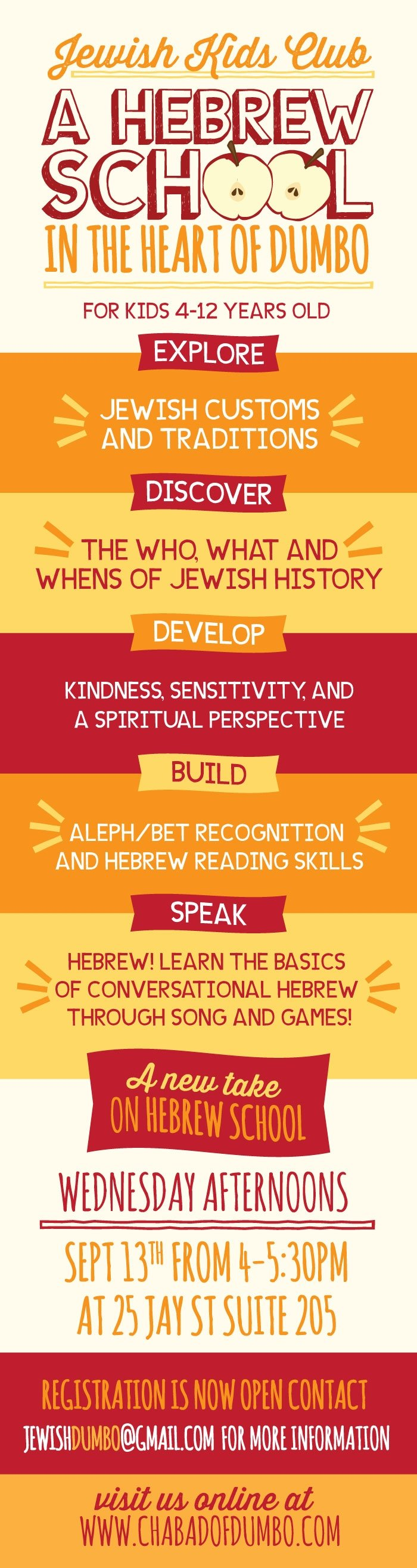 COD-hebrew-school-email (1).jpg