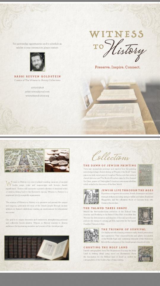 brochure image.PNG