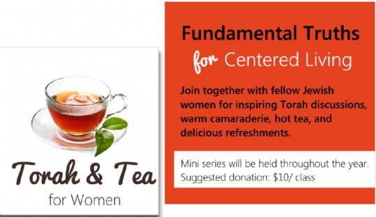 TORAH TEA.PNG