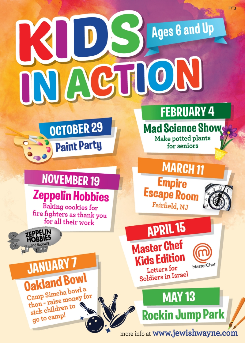 Kids_in_Action2.jpg