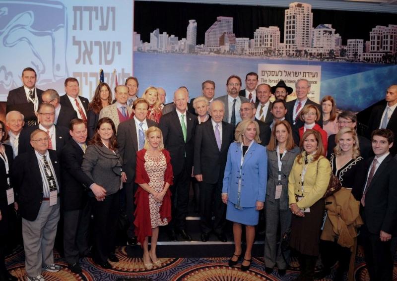 Gov Israel w Peres.jpg