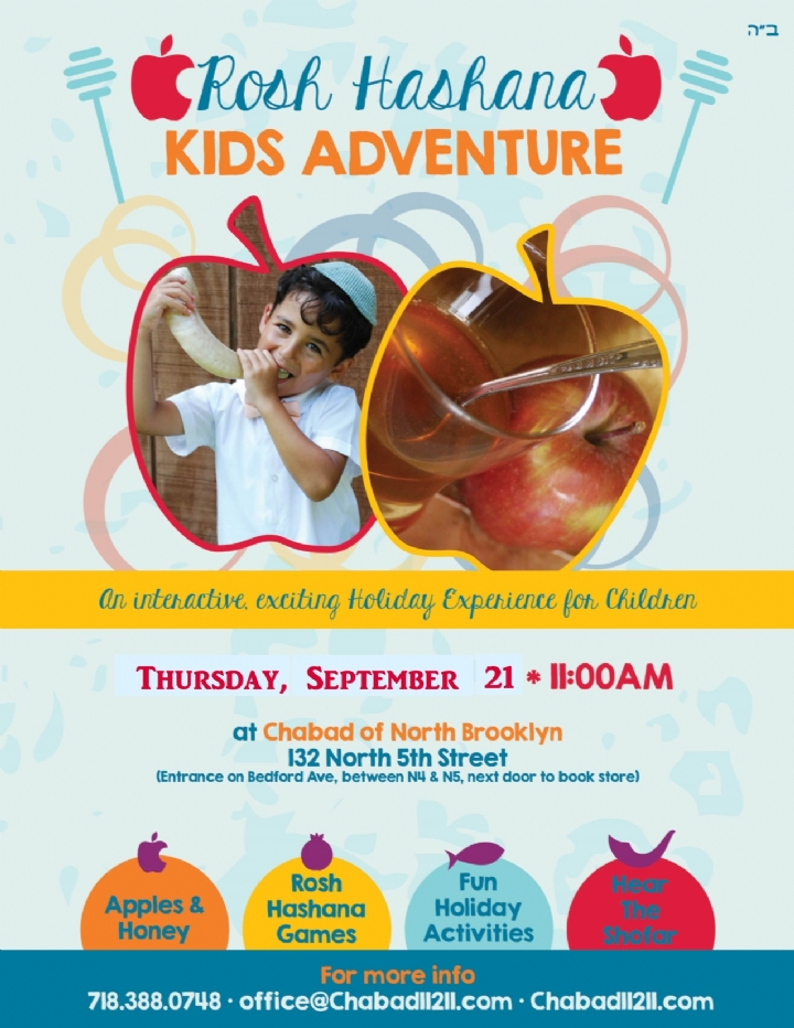rosh hashana kids adventure 2017.jpg