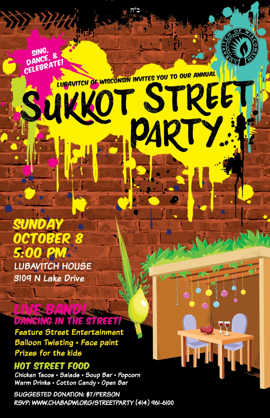 Sukkot Street Party 2017 Sunday October 8th Chabad Lubavitch Of