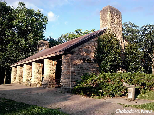 Hoyt Park in Madison, Wis., where Rabbi Avremel Matusof, co-director of Chabad House of Madison's YJP (Young Jewish Professionals) division, will blow shofar. (Photo: Yelp)