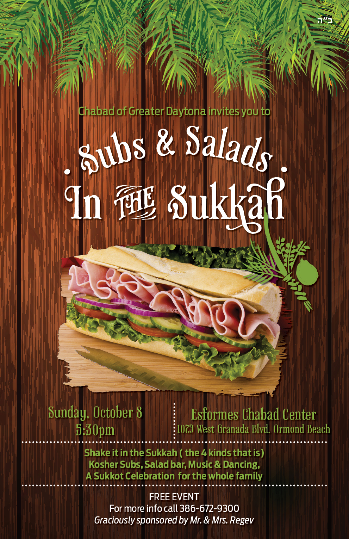 Subs Sukkah 2017 web.jpg