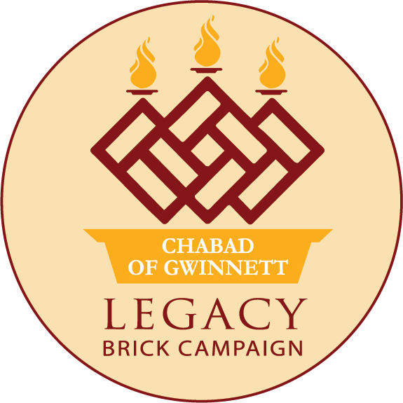 legacy brick logo_FINAL.png