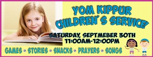 yom kippur kids program home page promo 2017.jpg