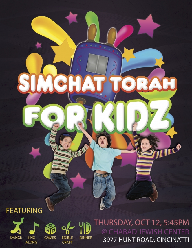 Simchat Torah kidz Flyer.jpg