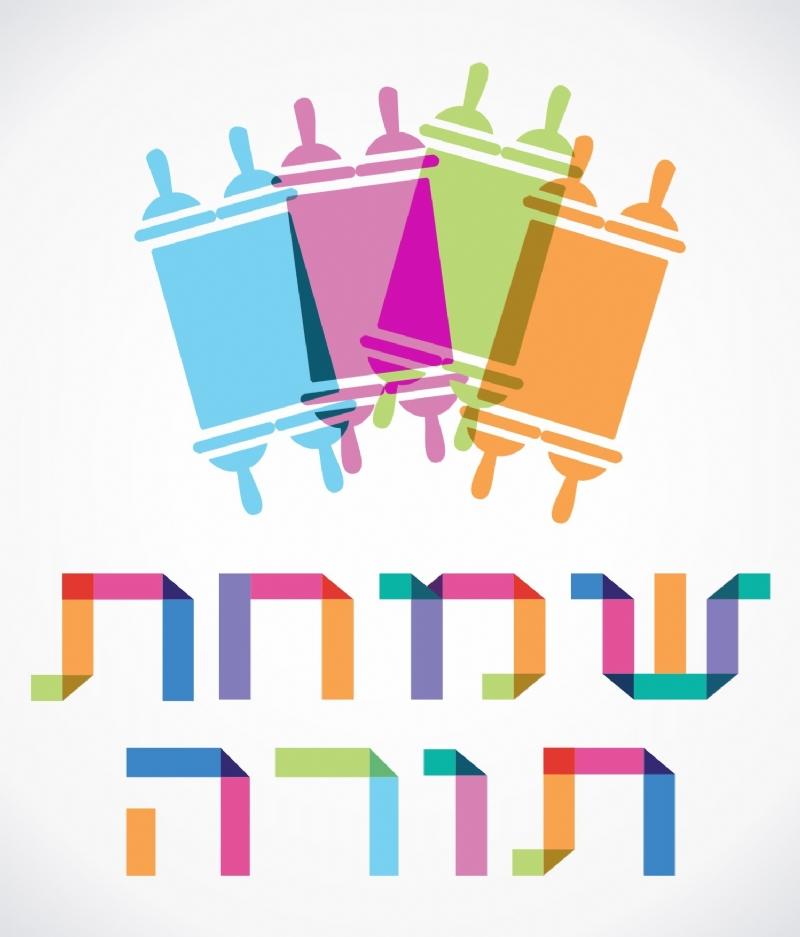 Simchat Torah2.jpg