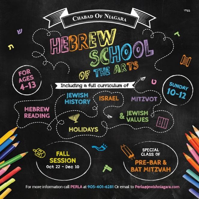 Chabad Niagara Hebrew School-fbads-03.jpg
