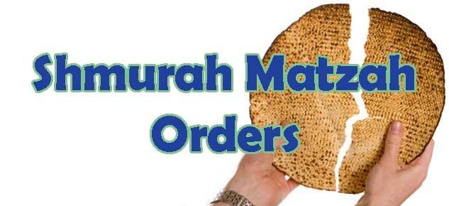 Matzah-Form.jpg
