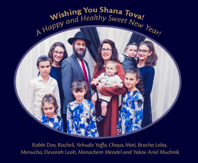 Shana Tova 5774 from the Muchnik Family!