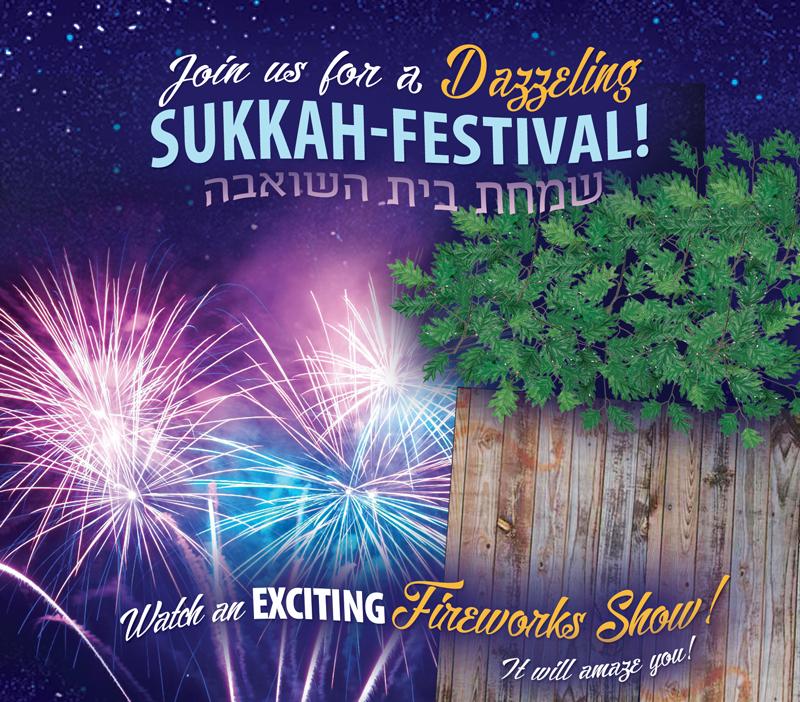 SUKKAH-web-page.png
