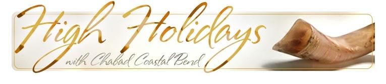 high holidays schedule image.jpg