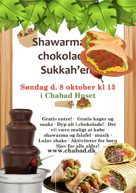 shawarma in the sukkah 2017 (1).jpg
